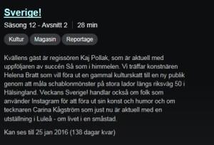 Programmet Sverige